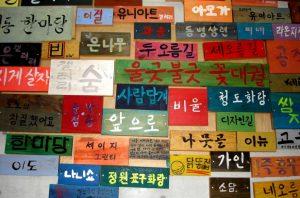 Clases de coreano en Sevilla