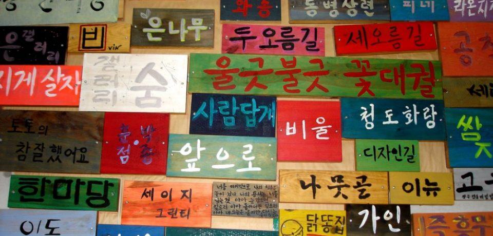 Coreano matrícula abierta
