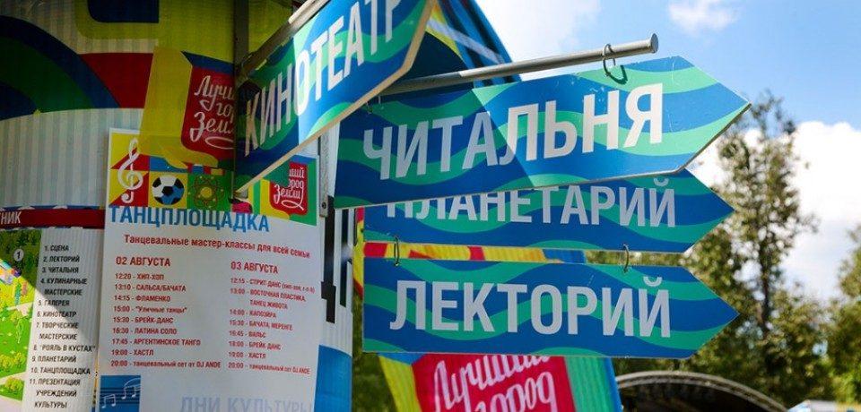 Ruso matrícula abierta